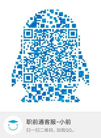 小前QQ_gaitubao_com_400x548.jpg